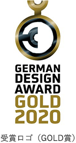 German Design Award 受賞ロゴ(GOLD賞)