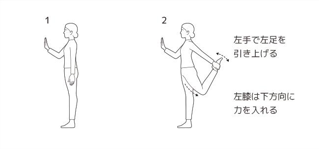 太ももの前側(大腿四頭筋)を伸ばすストレッチ